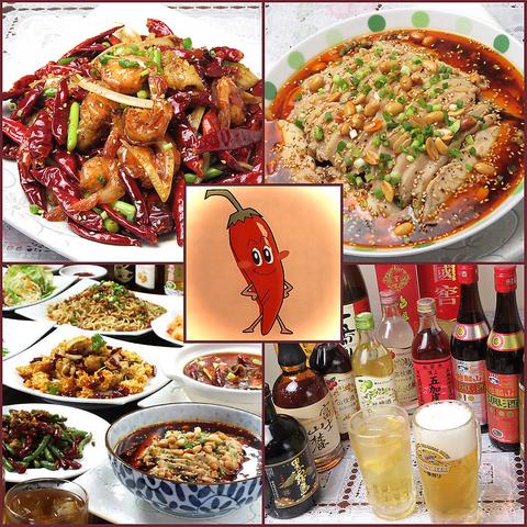 中華四川料理 豆の家 青山店
