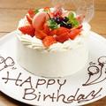 料理メニュー写真パティシエ手作りのホールケーキご予約承ります!
