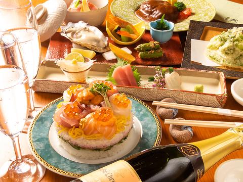 【誕生日・記念日に…】寿司ケーキ&スパークリングボトル付き お祝いコース全6品
