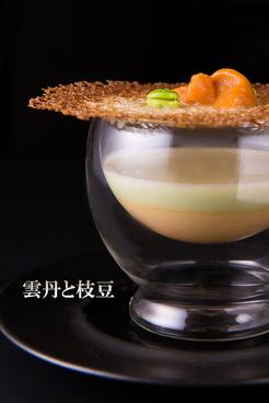 レストラン 黒島のおすすめ料理1