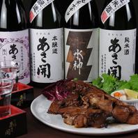 県産食材を使用したお料理と造りたての原酒や地ビール