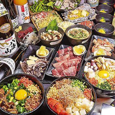 縁家 阿佐ヶ谷店のおすすめ料理1