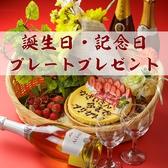 天照 仙台一番町店のおすすめ料理2