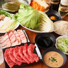 ナマステキッチン Namaste Kitchen 磯子のおすすめ料理1