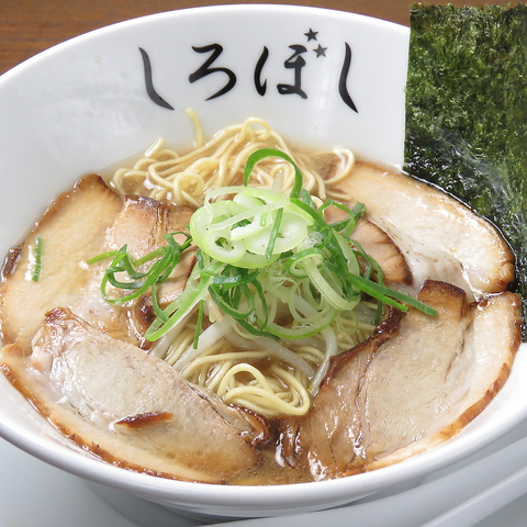 麺や白ぼし(しろぼし)