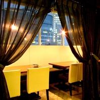 夜景×カーテン個室