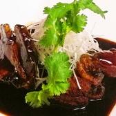 四川料理 鴻福門のおすすめ料理3