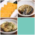 料理メニュー写真だし巻き玉子/揚げ出し豆腐orなす