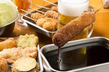 串カツ しでん 一番町店のおすすめ料理1