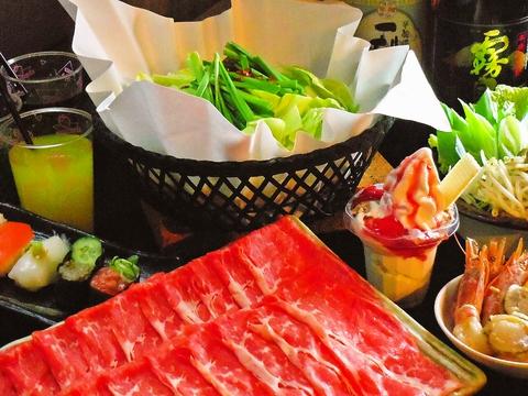 Shabushabu Sushi tabehodai Shabushabu taro kawagoe image