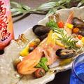 料理メニュー写真真鯛の香草焼き プロヴァンス風