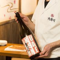 馬肉のためのこだわり酒「馬肉に合う日本酒」をご用意◎