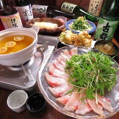 食楽部屋 居酒屋 みなみ 本店のおすすめ料理3