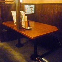 U字型。こんな変わった席もありますよ(^^♪