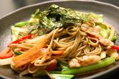 和食とお酒 やまと庵のおすすめ料理3