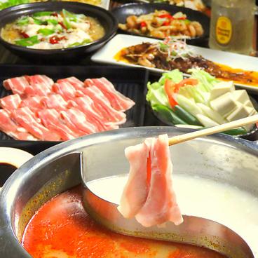 中華の酒趣庵のおすすめ料理1