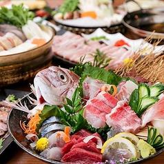 咲くら 豊田店のおすすめ料理1