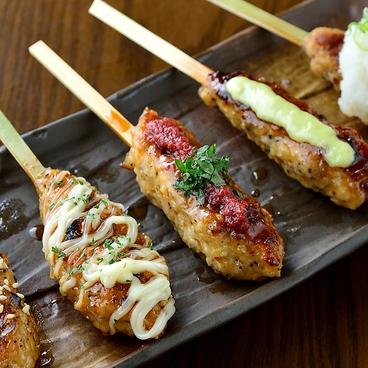 串虎 枚方店のおすすめ料理1