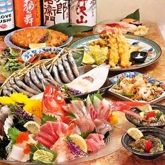 魚飯 ギョハンの写真