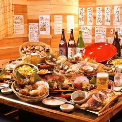 築地鮮魚 磯焼 漁火 西8丁目店のおすすめ料理3