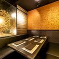 《完全個室完備》雰囲気抜群のプライベート個室空間で自慢の創作料理を。