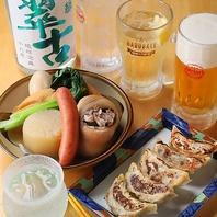 定番沖縄料理も数多くご用意♪