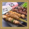 ろばた 焼鳥&串カツ たま アピア店のおすすめポイント2