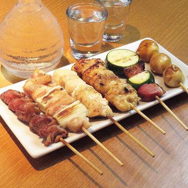 串焼き きしょう kishouのおすすめ料理1