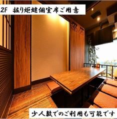 瀬戸内海鮮居酒屋 こうせいの特集写真