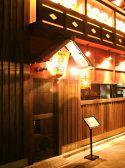 個室隠れ家 名古屋コーチン かけ屋 北千住の雰囲気2