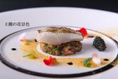 レストラン 黒島のおすすめ料理2