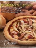ルイジアナ・ママ 豊田店のおすすめ料理2