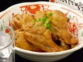 あきみや AKIMIYAのおすすめ料理2
