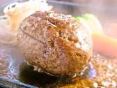 平家の郷 熊本店のおすすめ料理3