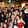 【結婚式二次会にオススメ】着席約60名、立食約80名までOK!