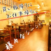 串かつ 風土. 札幌大通り店の雰囲気2