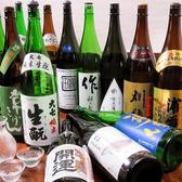 粋酔鮮魚店 源気丸 赤坂見附店のおすすめ料理3