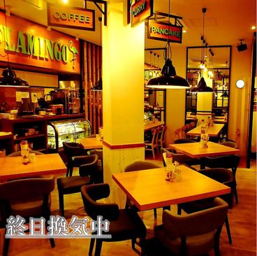 カフェ フラミンゴ CAFE FLAMINGOの雰囲気1
