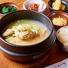 韓サラン 新大久保のおすすめ料理3