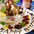 【デザートが人気♪】写真は一例です。是非一度食べてみてね!