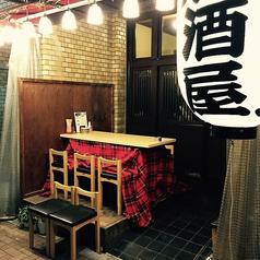 【冬季限定】テラス席にぽかぽかのコタツ設置しました。