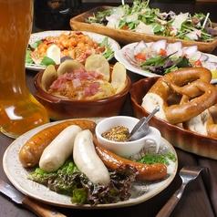 横浜 ドイツバル GRIMM グリムのおすすめ料理1