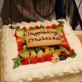 【結婚式二次会にオススメ】ご相談によりウェディングケーキもご用意いたします!