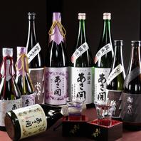 蔵元でしか味わえない日本酒やオリジナル地ビール!