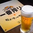 キリンビールのお墨付き【極生認定】の生ビール!こだわりの逸品です♪ジョッキが違います!!本物の美味しさをぜひ。自信を持って提供いたします。
