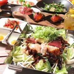 溶岩焼肉 フジビーフのおすすめ料理1