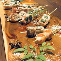 【おまかせ】野菜巻き串盛り合わせ 10本