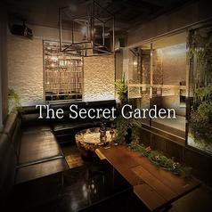 The Secret Gardenの写真
