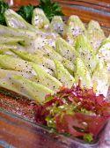 姫路 穴子料理 一張羅 イッチョウラのおすすめ料理2