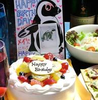 リトルフィートでお祝い♪飲放付誕生日コース2980円!